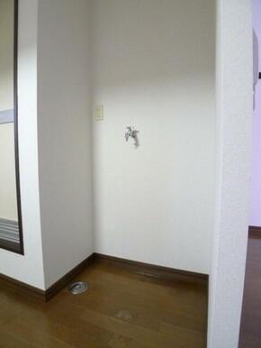 洗濯機置き場☆いざという時に安心のオートストッパー機能付き水栓