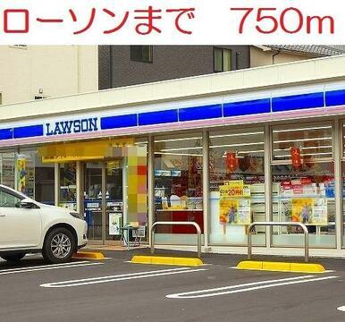 ローソン 戸坂出江2丁目店