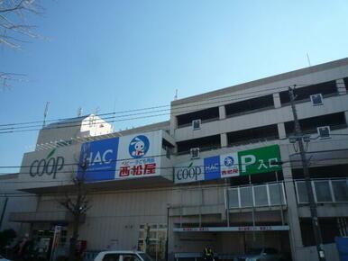 ユーコープ片倉町店
