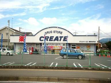 クリエイトエス・ディー秦野渋沢店