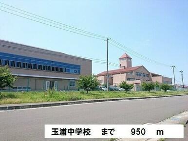 玉浦中学校