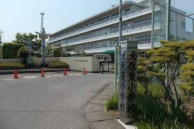 犬伏東小学校