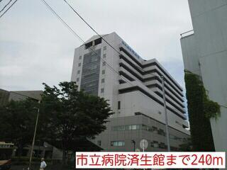 市立病院済生館