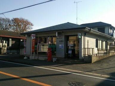 富里七栄郵便局