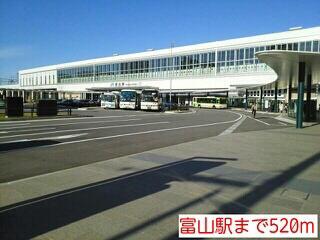 富山駅まで520m