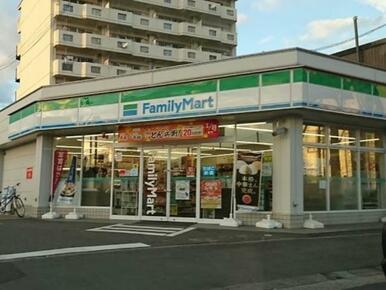 ファミリーマート庄町三丁目店