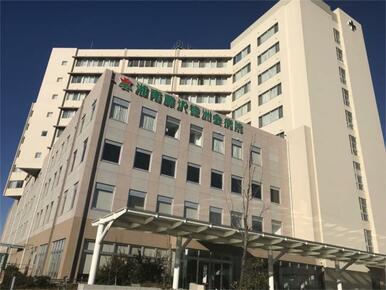 湘南藤沢徳洲会病院