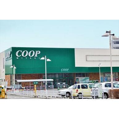 COOP MIYAGI(みやぎ生協) 榴岡店