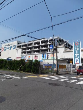 ホームセンターコーナン本羽田萩中店