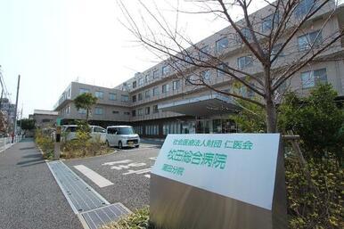 牧田総合病院蒲田分院