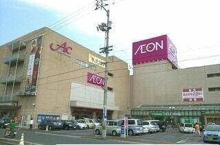 イオン高松東店