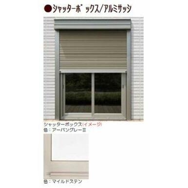 ◆写真はイメージです◆