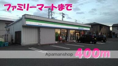 ファミリーマート一関千代田店