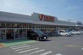 ヤオコー国済寺店