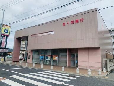 百十四銀行 太田支店様