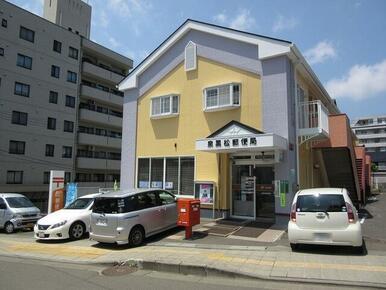 泉黒松郵便局