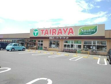 たいらや川島店