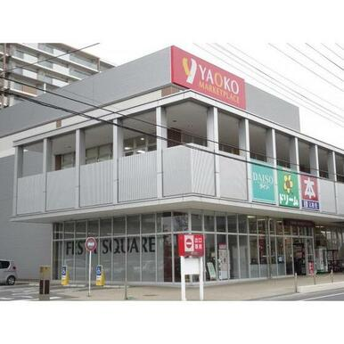 ヤオコー岩槻西町店