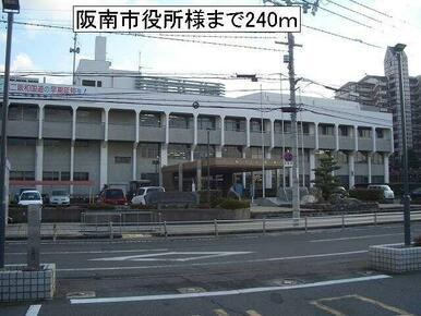 阪南市役所様